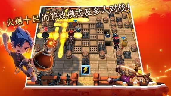爆炸地带手游安卓版下载图3:
