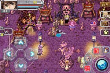 仙境传说紫罗兰游戏安卓手机版图4: