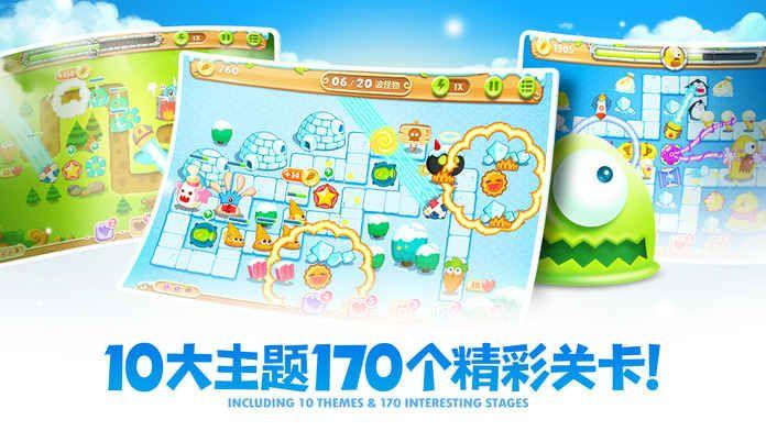 保卫萝卜2游戏安卓最新版图9: