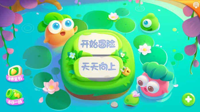 保卫萝卜2游戏安卓最新版图7: