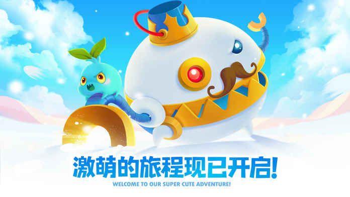 保卫萝卜2游戏安卓最新版图10: