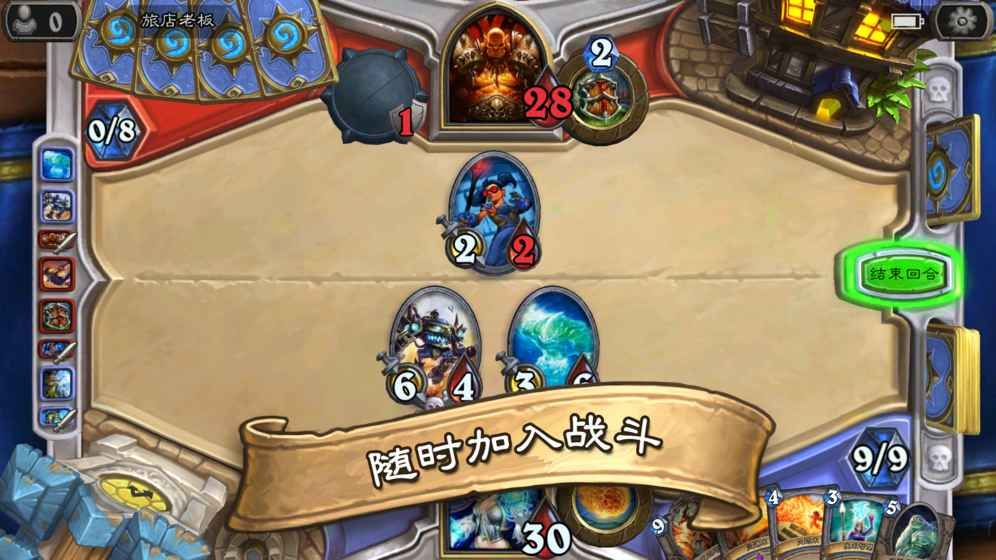 炉石传说巫女之森官方网站下载正式版游戏图4: