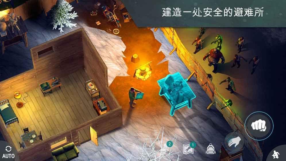 世界末日生存汉化最新版手机游戏免费下载图3: