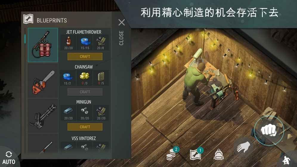 世界末日生存汉化最新版手机游戏免费下载图4: