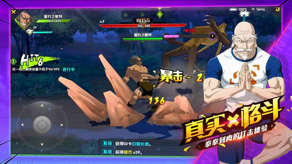 腾讯猎人x猎人重制版手游官网下载(Hunter X Hunte)图3: