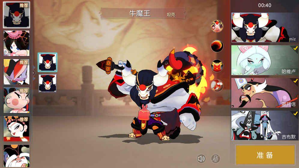 蓝港闹闹天空游戏官方网站下载安卓版图1: