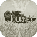 原始旅程Original Journey全关卡解锁汉化内购破解版 v1.0