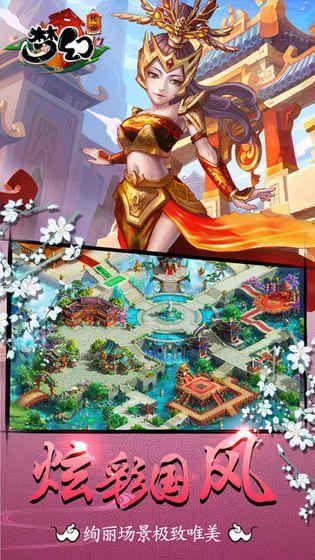 梦幻传说手游官网最新版下载图8: