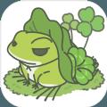 旅行牛蛙中文版