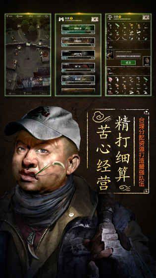长生劫官方正版游戏下载 图1: