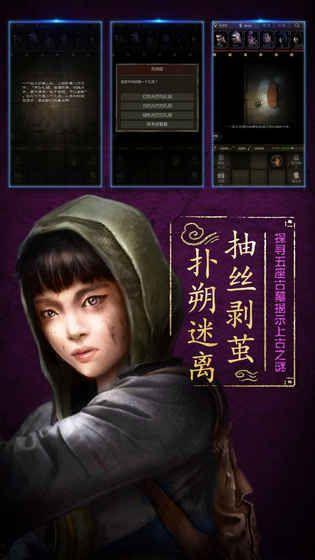 长生劫官方正版游戏下载 图4: