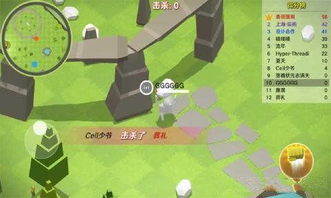 人类一败涂地io游戏手机版免费下载图3: