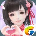 云裳羽衣手游安卓最新版下载 v1.0