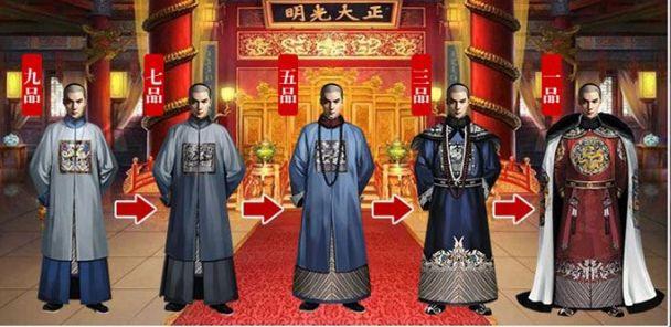 小小芝麻官安卓版地址官方网站下载安装图3: