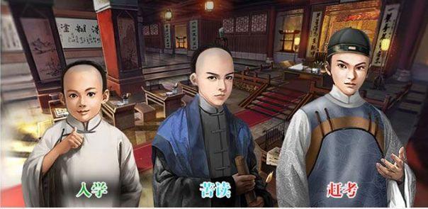 小小芝麻官安卓版地址官方网站下载安装图4: