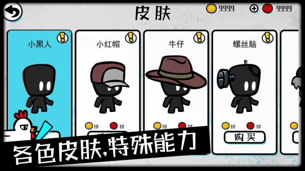 求生大乱斗手游官网正式版图4: