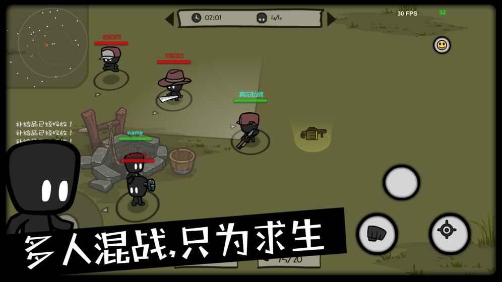 求生大乱斗手游官网正式版图2: