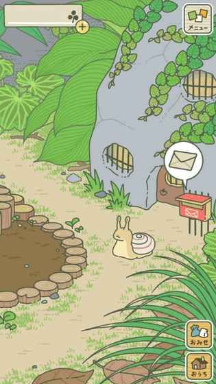 青蛙旅行游戏无限三叶草破解版图4: