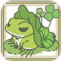 青蛙旅行破解版