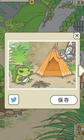 青蛙旅行攻略解锁中文汉化版下载图2: