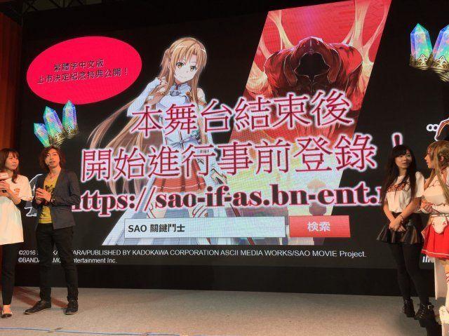 刀剑神域关键斗士手游国服官网正版图2:
