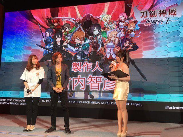 刀剑神域关键斗士手游国服官网正版图3: