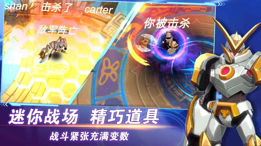 超次元领域手游官网下载安卓测试版图4: