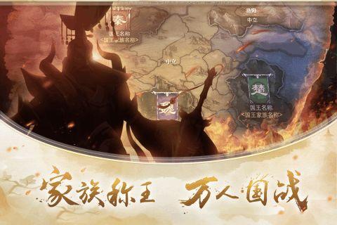 少年逆命师九游版官方游戏下载图4: