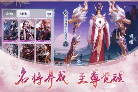 少年逆命师九游版官方游戏下载图3: