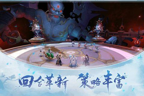 少年逆命师九游版官方游戏下载图5: