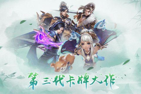 少年逆命师九游版官方游戏下载图1: