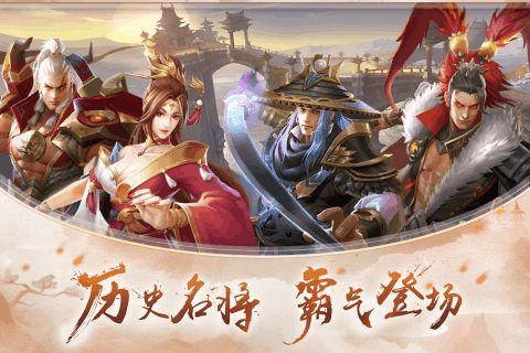 少年逆命师九游版官方游戏下载图2:
