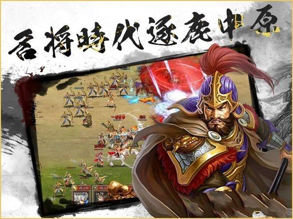 蜀中赋游戏最新官网版下载图3: