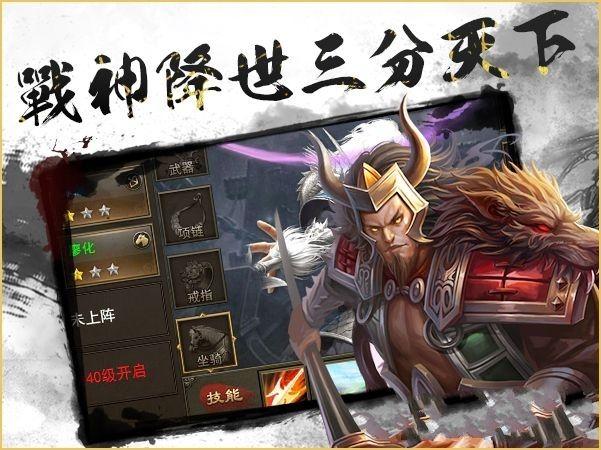 蜀中赋游戏最新官网版下载图2: