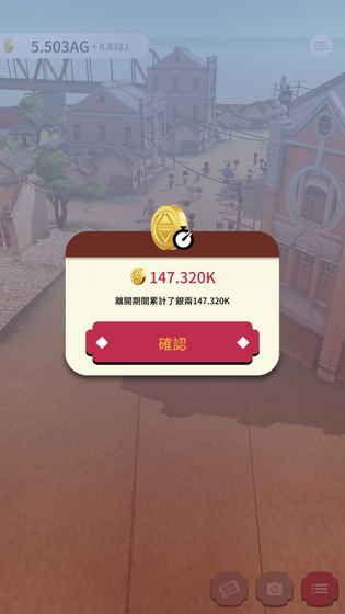 恒乐町游戏安卓版下载图3: