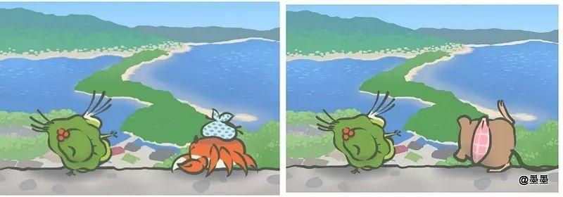 旅行青蛙照片大全,全照片获取条件一览[多图]图片8