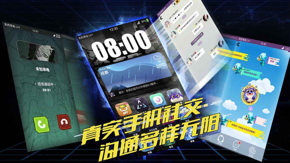 百分之一安卓手游官网正版下载图3: