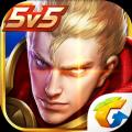 王者荣耀体验服游戏官方版下载 v1.0