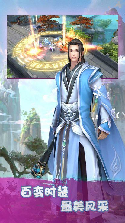 绝世轩辕游戏官方网站下载正式版图2: