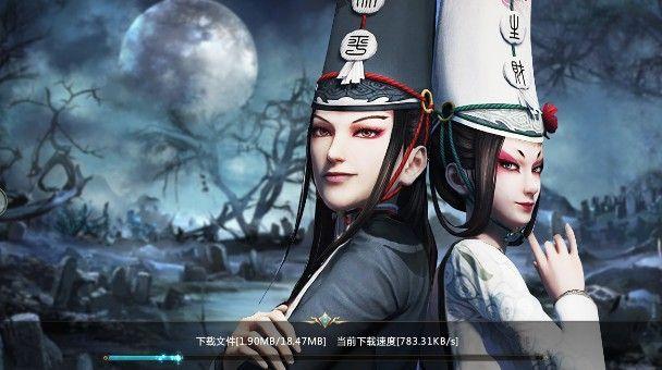 不良人3游戏官方网站下载免费版图片2