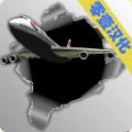 梦幻机场中文版