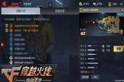 CF手游英雄M4-卧龙怎么样 英雄M4-卧龙武器简评[多图]