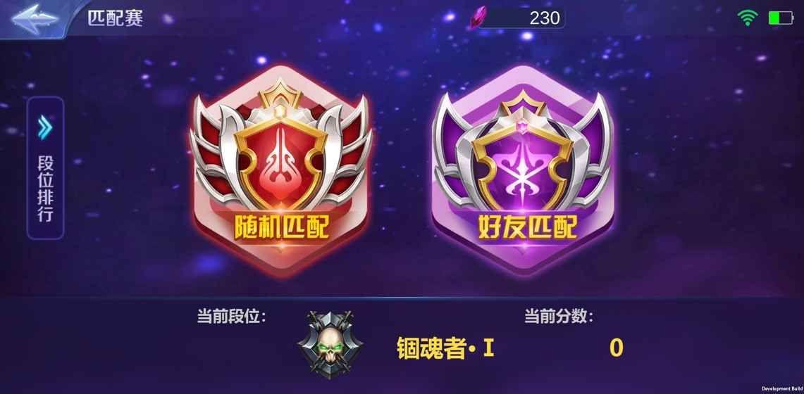 万魂契约手游官方网站下载正式版图4: