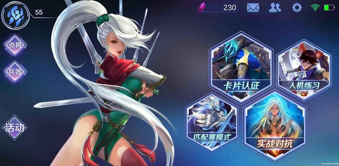 万魂契约手游官方网站下载正式版图2: