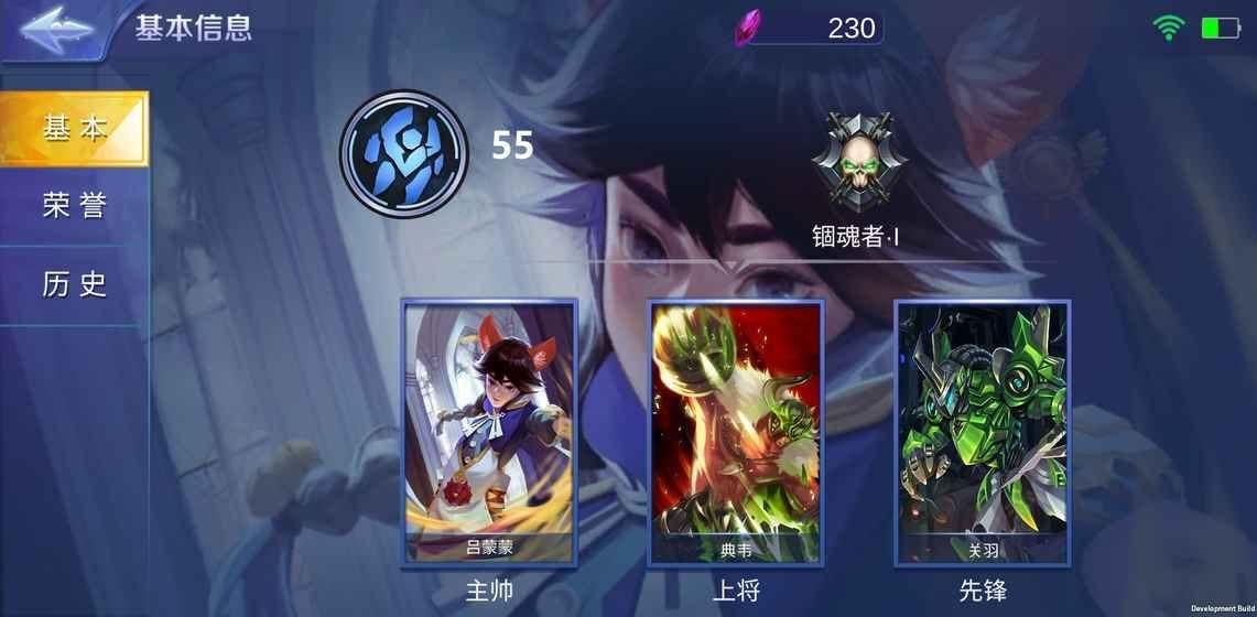 万魂契约手游官方网站下载正式版图1: