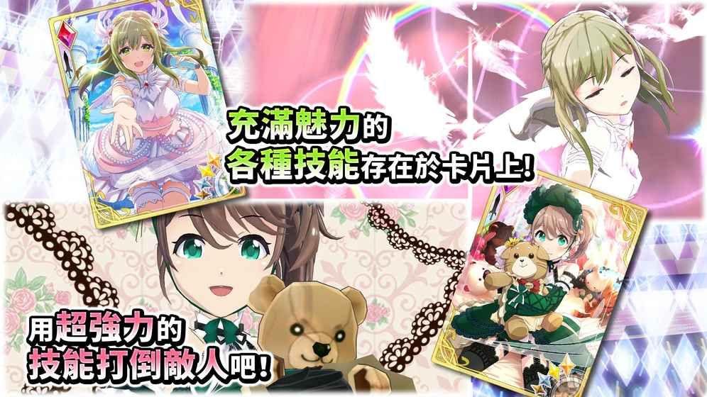 东京偶像计划台服官网版下载最新正式版图3: