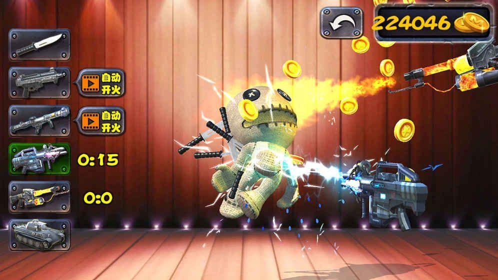 疯狂木偶人3d手机游戏安卓中文版图1: