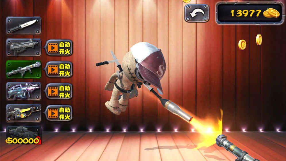 疯狂木偶人3d手机游戏安卓中文版图5: