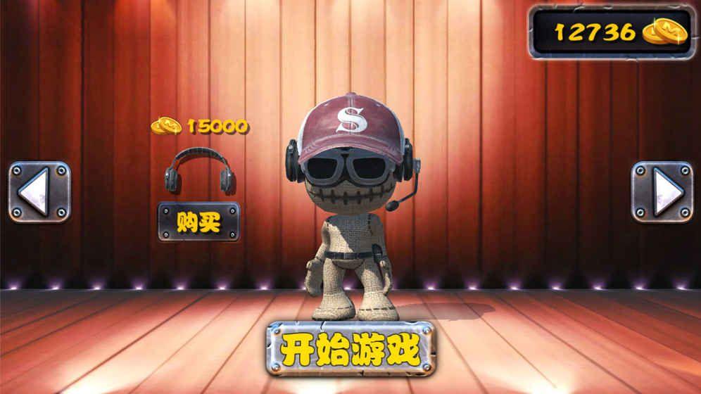 疯狂木偶人3d手机游戏安卓中文版图3: