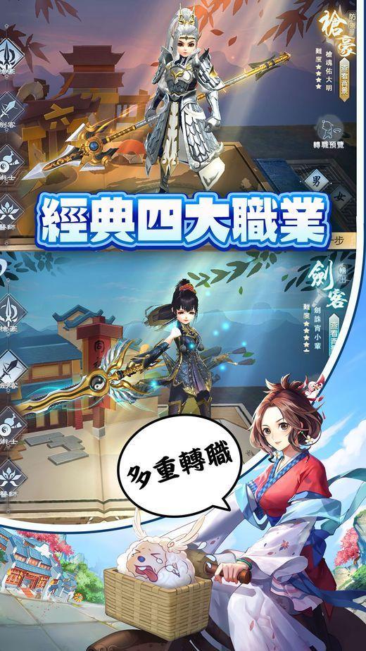 武林外传M游戏官方网站下载正式版图5: